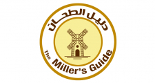 The Miller's Guide